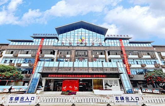 桂林市中西医结合医院体检中心