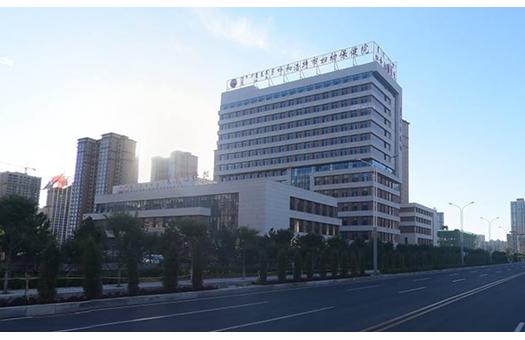 呼和浩特市妇幼保健院体检中心