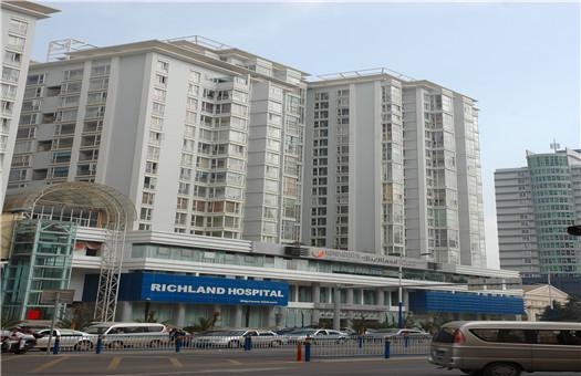 云南瑞奇德医院体检中心