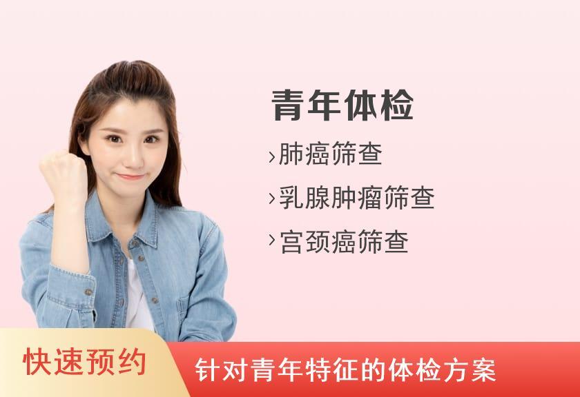 重庆市九龙坡区中医院体检中心健康体检套餐二(女中年)