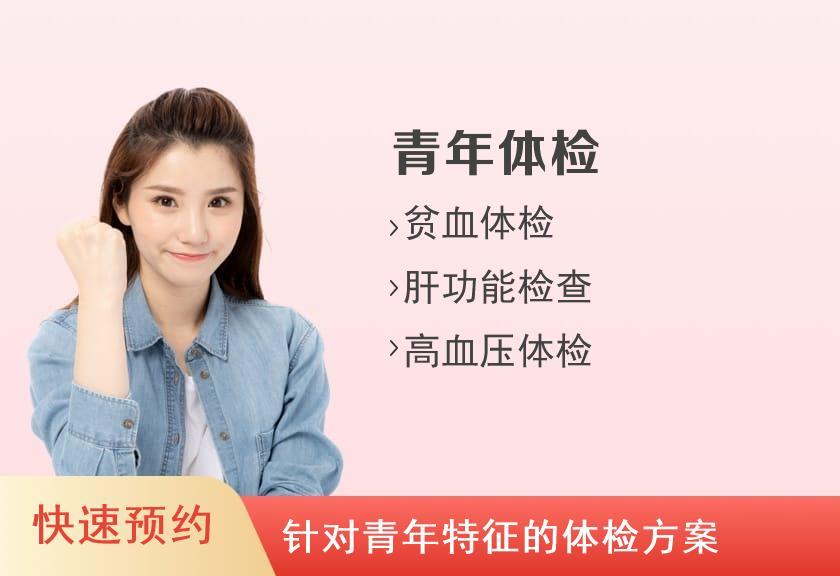 南京市中西医结合医院体检中心套餐一(未婚女)