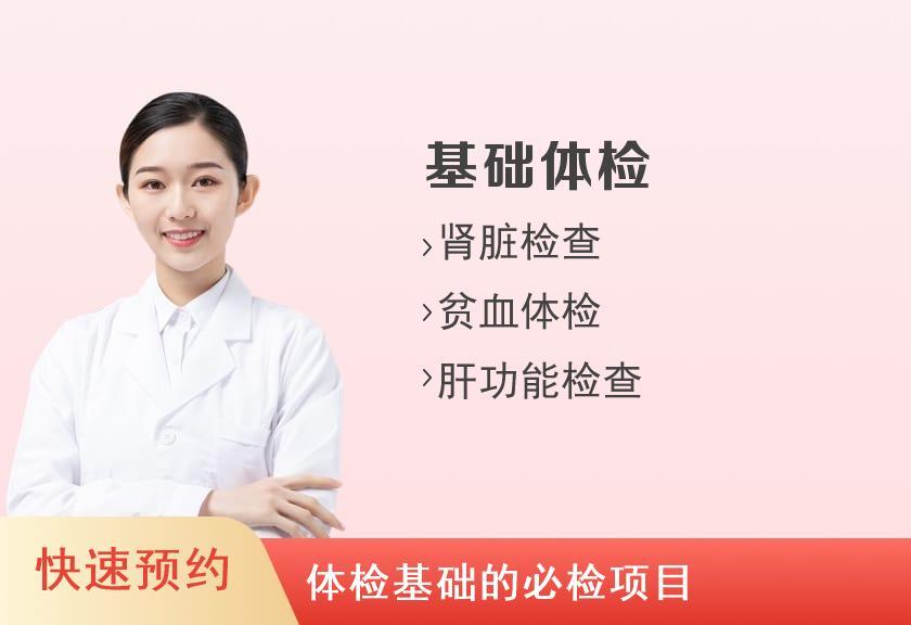 南京市中西医结合医院体检中心套餐二(未婚女)