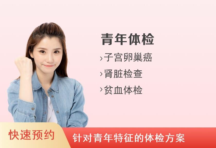 南京市中西医结合医院体检中心套餐一(已婚女)