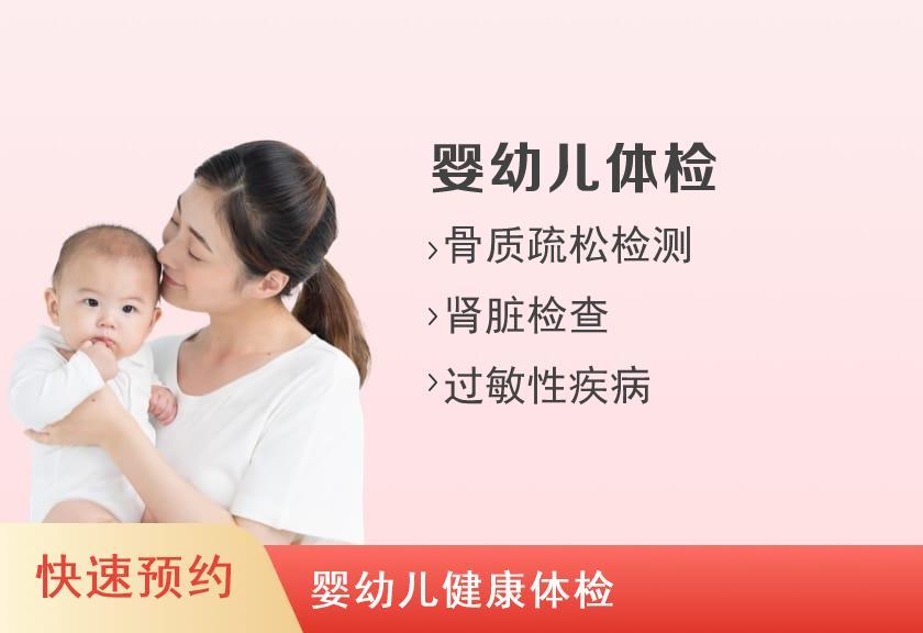 深圳市儿童医院体检中心6-12月体检套餐(男)