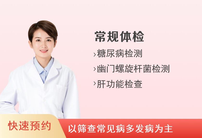 包头医学院第二附属医院体检中心个人体检C级(女)(含胸DR)