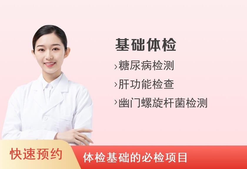 包头医学院第二附属医院体检中心常规体检(女)(含胸DR)