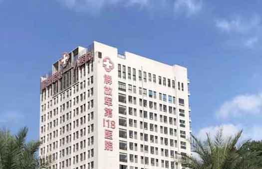 温州118医院PET-CT体检中心